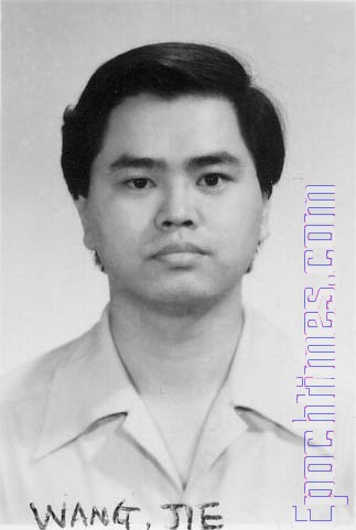 2001年6月18日,訴江第一人,38歲的王杰倒在地上,不為外界所知地离開了人世。(大紀元)
