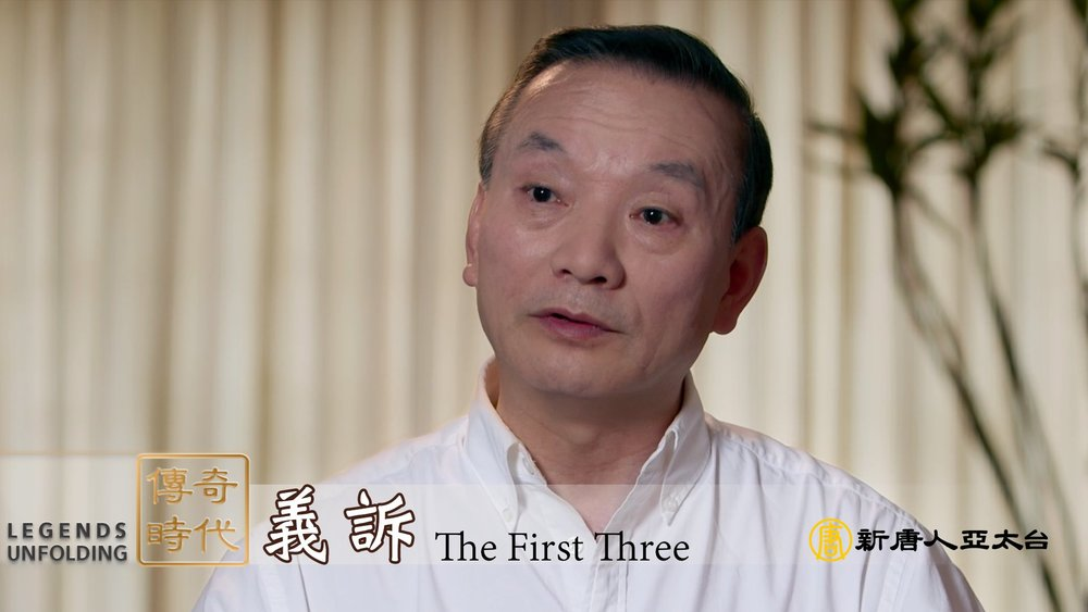 2016年,新唐人電視臺《傳奇時代》將朱柯明與王杰的故事製作爲紀錄片《義訴》。(新唐人電視臺)