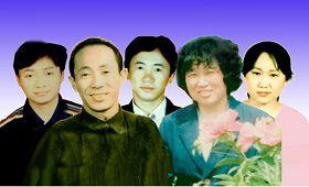 彭亮全家:從左至右:二兒彭敏、父親彭惟聖、大兒彭亮、母親李瑩秀、女兒彭燕(明慧網)