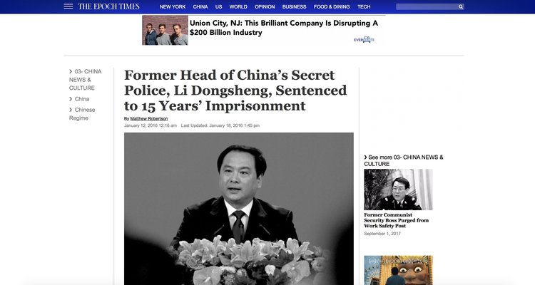 Former Head of China's Secret Police, Li Dongsheng, Sentenced to 15 Years' Imprisonment