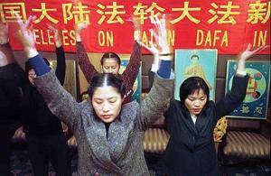 1999年10月28日,北京郊區的秘密外國記者招待會「將天捅了個窟窿」(明慧網)