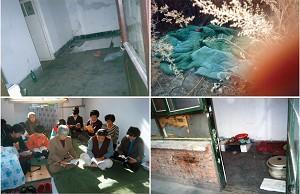 1999年北京某上訪法輪功學員住所(明慧網)