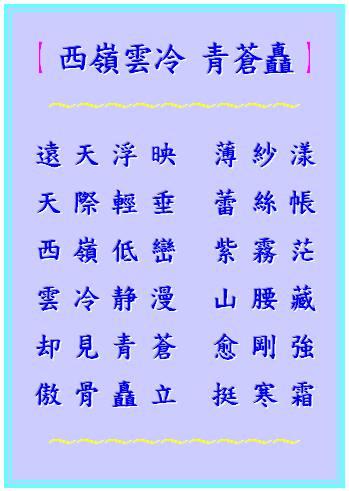 感謝網友 We-e Liao 爲此圖配詩