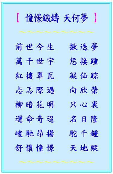 感謝網友 We-e Liao 爲此照題詩