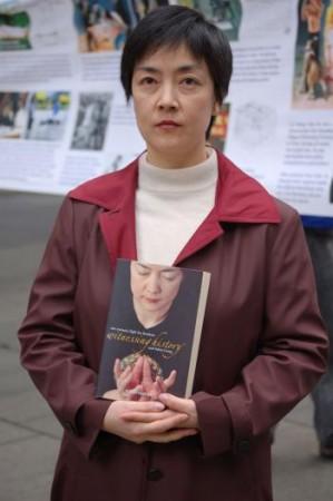 Jennifer Zheng. (The Epoch Times)