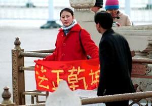 一位法輪功學員在天安門广場展開「法正乾坤」橫幅。