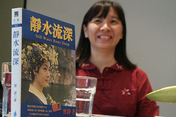 「靜水流深」一書可在網上免費下載。(攝影╱記者蘇昭蓉)