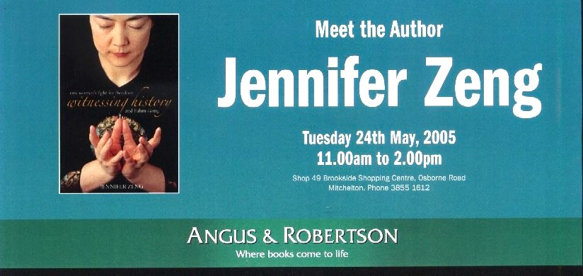 """Meet the Author"" Invitation from Angus & Robertson, once known as ""the biggest bookshop in the world""."