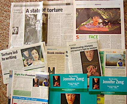 西方媒體密集報導曾錚自傳英文版。