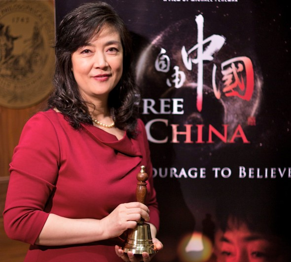 Jennifer Zeng is pictured at the award ceremony for the Free Speech Film Festival, on May 12 in Philadelphia.  (Edward Dai/The Epoch Times)