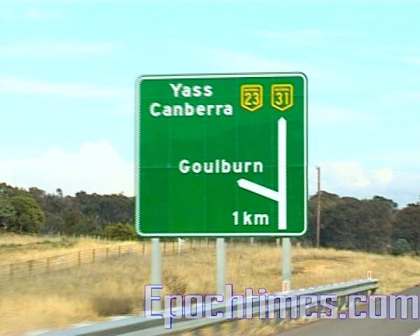 悉尼到堪培拉路上,指向「Goulburn」的路標。