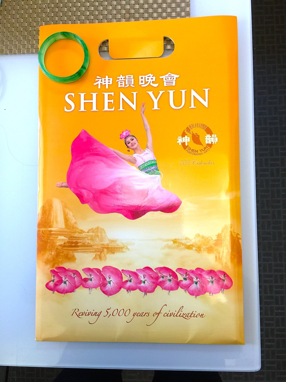 The front of the package o f  Shen Yun Performance -- 2018 Wall Calendar.   2018年神韻掛歷 包裝袋正面。