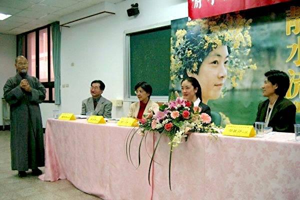 張錦華教授(右三)與曾錚(右二)2004年1月在臺灣高雄《靜水流深》發布會上。