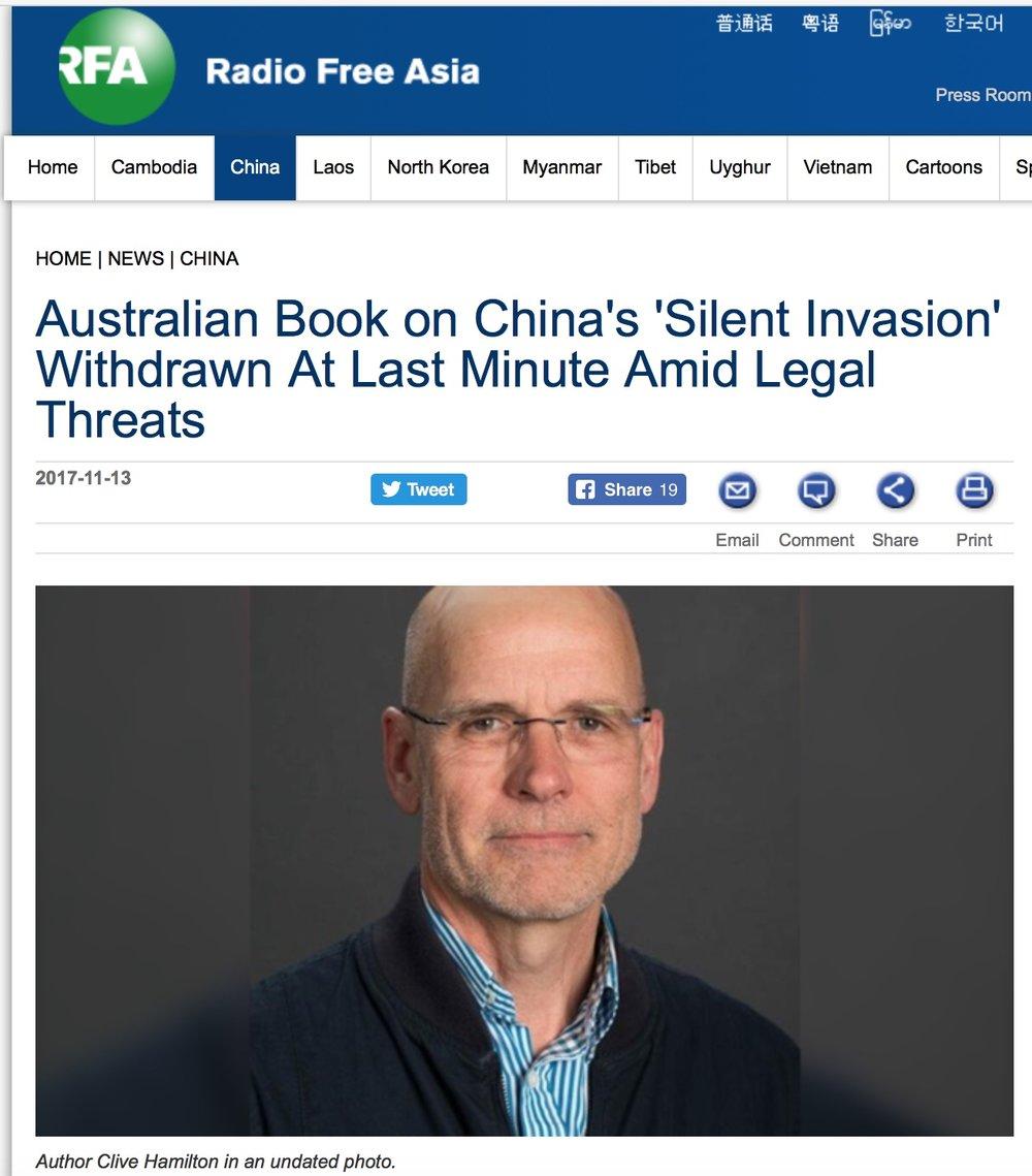 Screen shot of RFA's report.