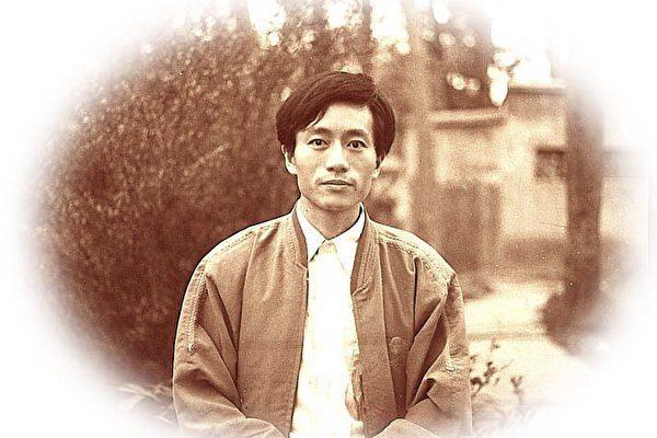 湖北黃岡工業學校教師歐陽明死前經歷了超過百種的酷刑(明慧網)