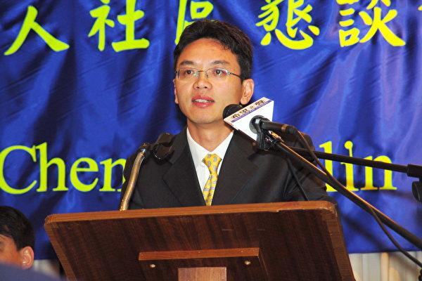 2006年8月6日,陳用林在墨爾本百鳴文化沙龍主辦的「同在藍天下——陳用林華人社區懇談會」上。