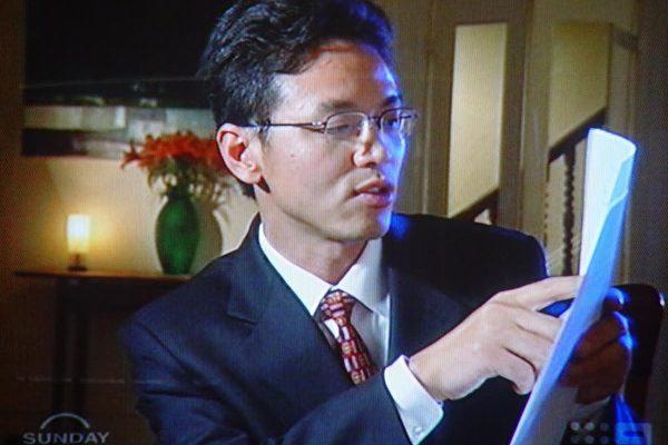 陳用林展示機密文件