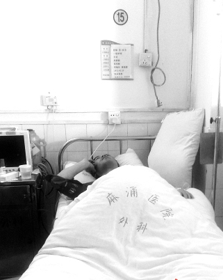 Mr. Su had one of his kidneys stolen in Dongguan, a suburb of Shenzhen, Guangdong Province.