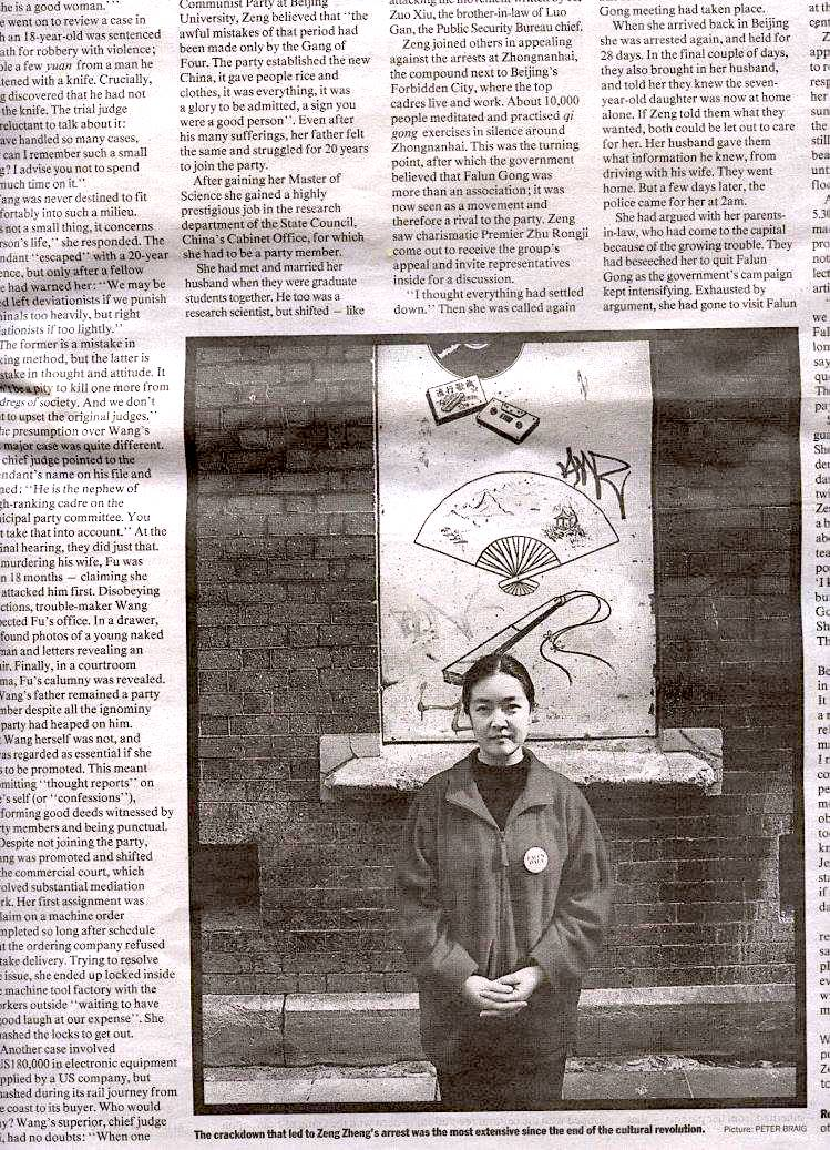 """Page two of """"Out of China to Outer Melbourne"""" on """"Autralian Financial Review"""" By Rowan Callick"""