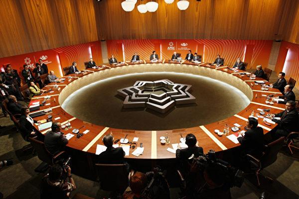 9月8日,21國領袖在澳洲悉尼歌劇院中舉行APEC高峰會。