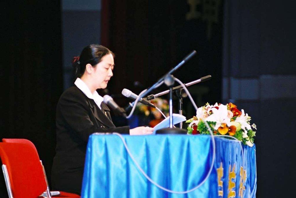圖:曾錚2004年1月在臺灣法輪大法心得交流會上發言。