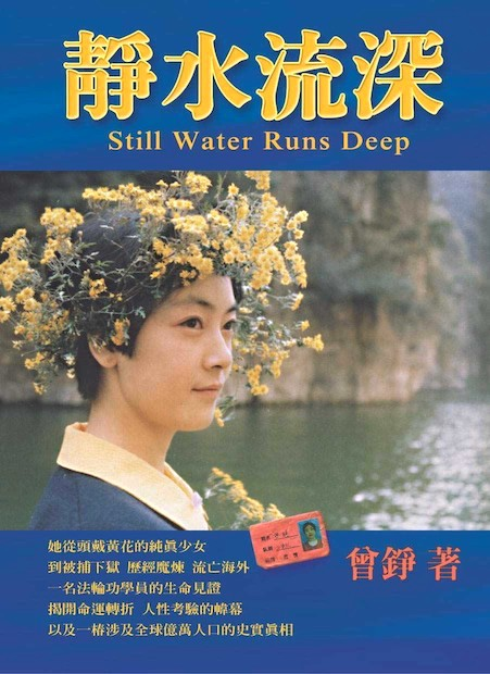 Chinese version of Jennifer's book. Available at  https://www.amazon.com/dp/1981879927