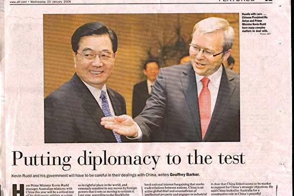 《澳洲金融評論》整版評論文章「受到考驗的外交政策(Putting diplomacy to the test)」