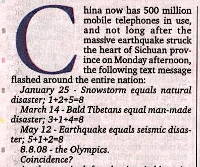 《悉尼晨鋒報》文章「走向挑戰」開篇即報導民間流傳的關於數字「8」與北京奧運的種種「巧合」。