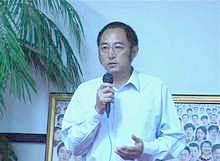 中國自由主義法學家袁紅冰教授在開幕式上致詞
