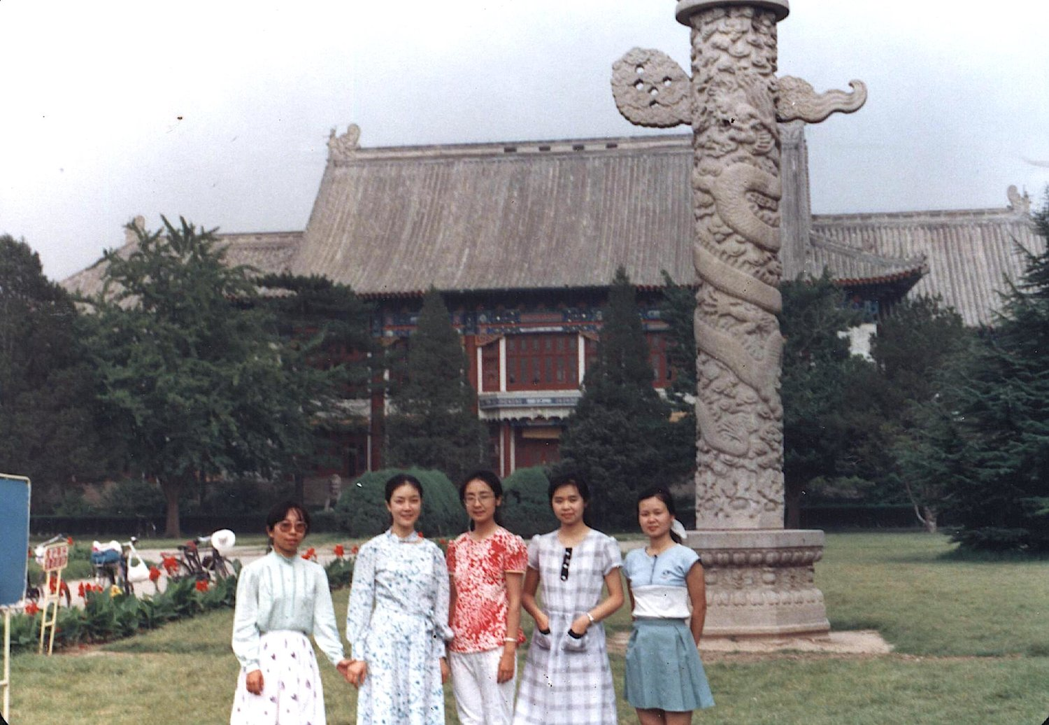 My roommates and I at Peking University 30 years ago, when we were about to graduated in 1988. 三十前年,我與室友們畢業前夕在北大的合影。
