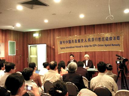 近百名公眾出席發布會