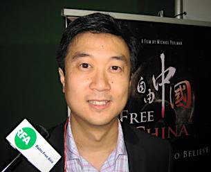 《自由中國:信仰的勇氣》製片人黃升建(RFA記者蕭融攝)Photo:RFA