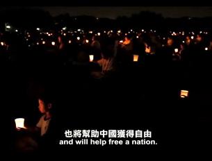 圖片:《自由中國:信仰的勇氣》劇照(取自影片官網)