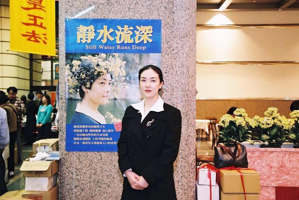 Jennifer in her book launch in Taiwan in January 2004. 曾錚攝於2004年1月臺灣臺北新書發表會期間。
