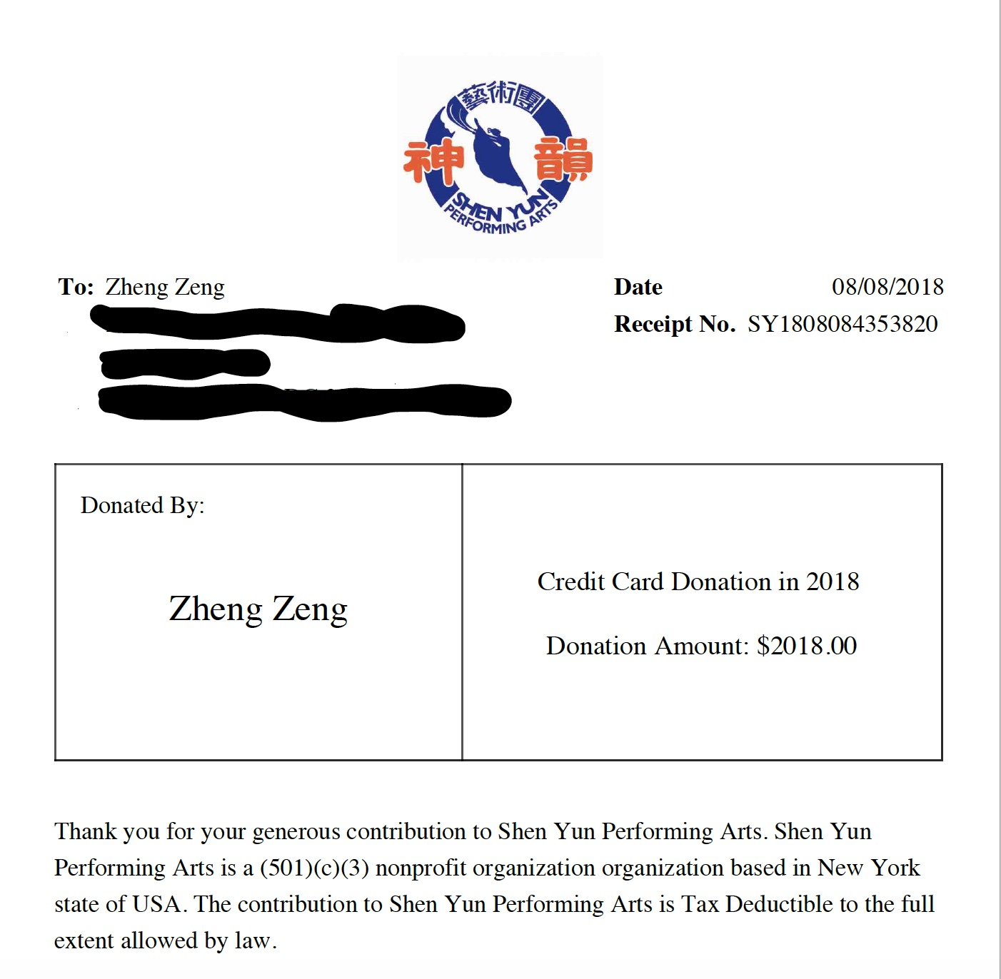 My Donation。我的那份。