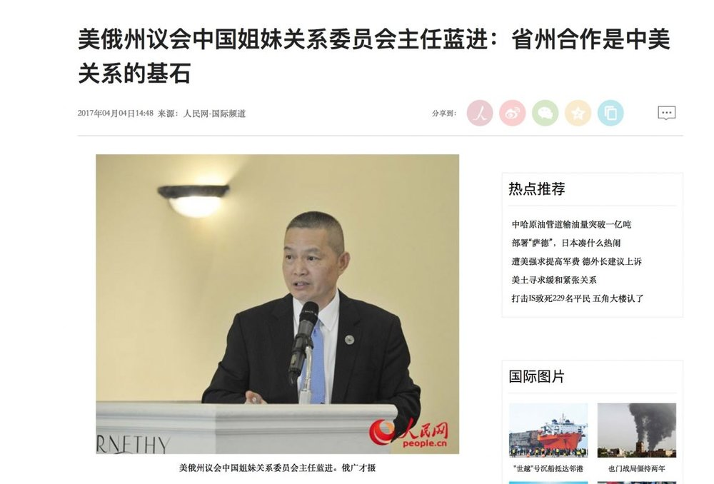 "Screenshot of People's Daily's exclusive interview with Lan Jin, who describes the Oregon legislation about Confucius Classrooms as one of the two ""unique measures"" by Oregon. (Screenshot/People's Daily)"
