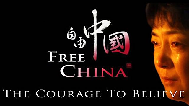 "Poster of ""Free China: The Courage to Believe"" featuring Jennifer Zeng."
