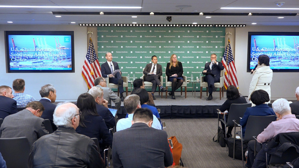 "A panel discussion on ""U.S.-China Rivalry: Southeast Asia's Tough Choice"" at Hudson Institute in Washington on Nov. 19, 2018 (Wu Wei/NTD)"