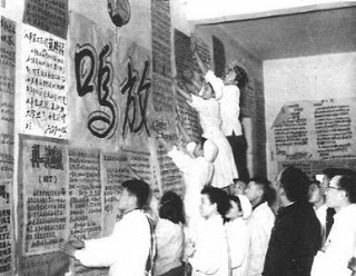 "A photo of "" Anti-rightist Campaign "" showing people putting up posters to speak out their opinions and criticisms about the CCP."