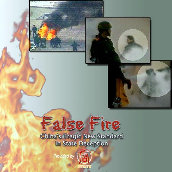 新唐人電視台製作之影片《偽火》獲第51屆哥倫布國際電影電視節榮譽獎。(大紀元圖片)