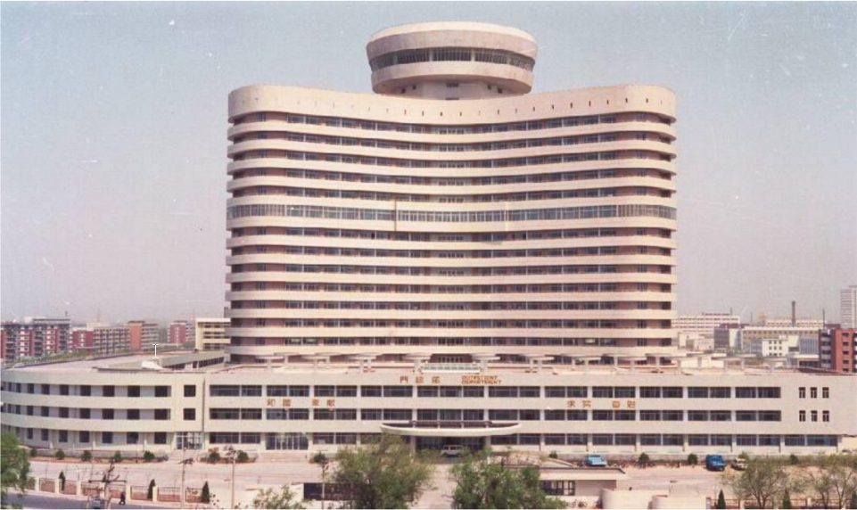 The Tianjin First Central Hospital, which houses one of China's most active organ transplant centers. (Hospital Files)