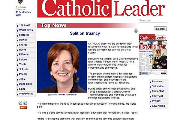 澳洲《天主教領導者》網站上的關於處罰逃學學生家長政策的報道。圖片為2008年時的澳洲教育部長吉拉德(Julia Gillard)。
