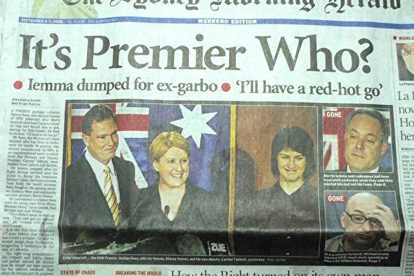 《悉尼晨鋒報》報導:「It's Premier Who(州長是那個誰)?」左圖為新南威爾士州新任州長李斯和他未婚妻,中圖為新任副州長特巴特(Carmel Tebbutt),右上圖為被「逼宮」的前任州長伊曼(Morris Iemma),右下國已離任的前財務廳長高斯塔(Michael Costa)