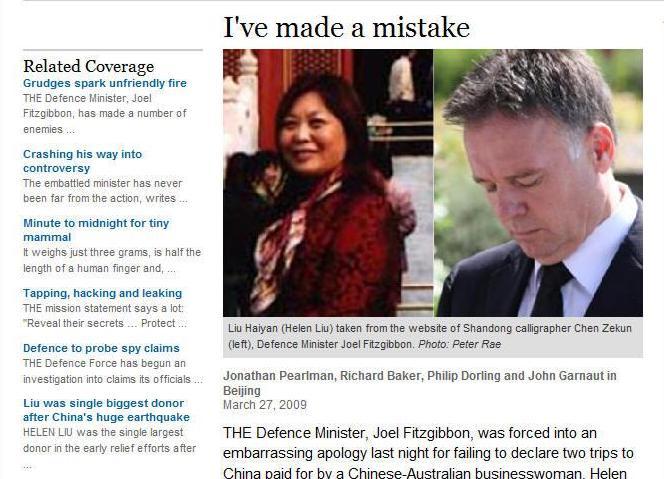《悉尼晨鋒報》網站上關於澳洲前國防部長費茲吉本(Joel Fitzgibbon )的報導<我犯了個錯誤(I've made a mistake)>,左圖為澳籍華商劉海燕。