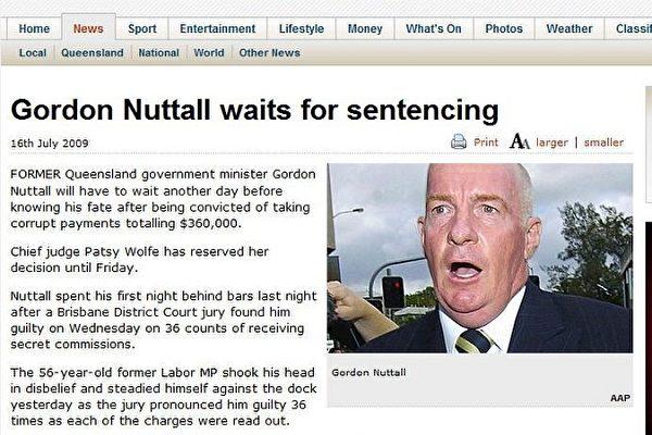 《每日新聞》網站上的報導「納佗等待裁決(Gordon Nuttall waits for sentencing)」