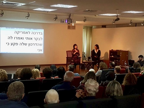 """Jennifer Zeng answers questions following the screening of the film """"Free China"""" in Ramat Hasharon, Israel on Feb 7, 2019."""