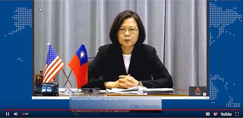 圖:臺灣總統蔡英文2019年4月9日通過視頻連線到美國華盛頓智囊機構CSIS的講話及答問現場觀衆問題。