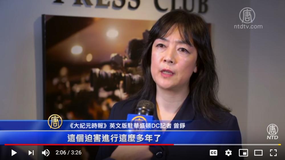 曾錚在接受新唐人採訪(圖片來源:新唐人新聞視頻)
