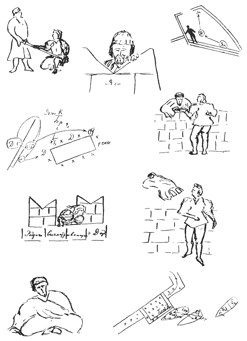 Bocetos para un montaje de  Otelo,de Konstantin Stanislavski, 1929-30