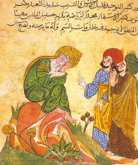 Sughrat  (Sócrates) en un manuscrito selyúcida, siglo XIII
